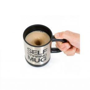Barista Self Stirring Mug