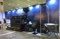 GIESEN W140A COFFEE ROASTER